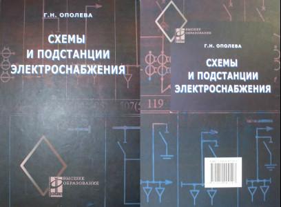 Справочник содержит